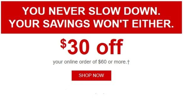 Staples Coupon 2020 In 2020 Crate And Barrel Coupon Coupons Home Depot Coupons