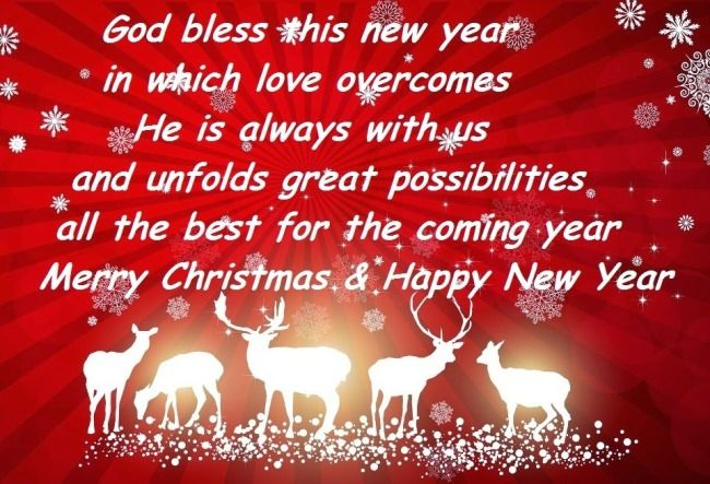 happy new year greetings messages and quotes for family and friends http2017happynewyearimagesscom pinterest christmas quotes christmas and happy