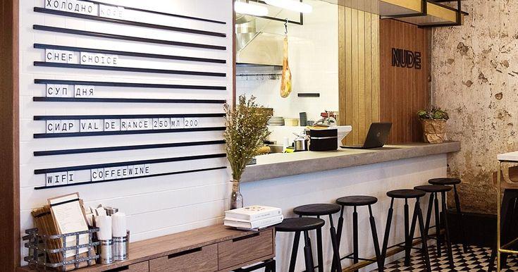 Небольшое кафе наПатриарших скоротким меню накаждый день, хорошим кофе ивином завменяемые деньги вближайшей перспективе