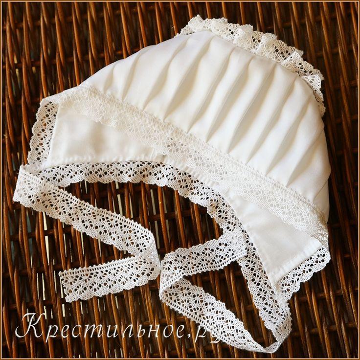 Красивый чепчик из белого шелковистого тенселя, собранного мягкими складками, украшенный ажурным кружевом. Чепчик имеет хлопковую подкладку и завязочки из кружева.
