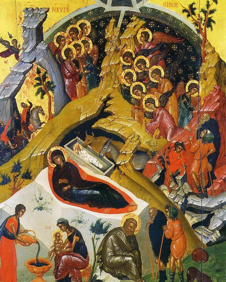 Christmas ATHENS – BENAKI MUSEUM – THE NATIVITY OF THE CHRIST. SECOND HALF OF THE 15TH CENTURY. VENICE, HELLENIC INSTITUT OF BYZANTINE AND POST-BYZANTINE STUDIES. Text card: ΘΕΡΜΟΤΑΤΕΣ ΕΥΧΕΣ, WARMEST GREETINGS.Card - The Nativity of the Christ. Text card: blank