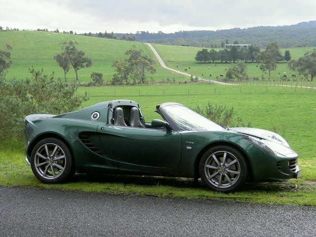 green lotus elise