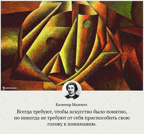 80 лет назад, 15 мая 1935 года умер Казимир #Малевич.  В качестве иллюстрации использована картина Малевича «Голова крестьянской девушки» (1913, Городской музей Амстердама).  Галерея Малевича в Артхиве: http://bit.ly/1vY8oN7