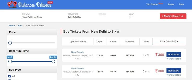 Get New Delhi to Sikar Bus Tickets Volvo Booking Non AC Seater, New Delhi to Sikar Sleeper Online Fares, Distance, Boarding Point, Timings & Routes.