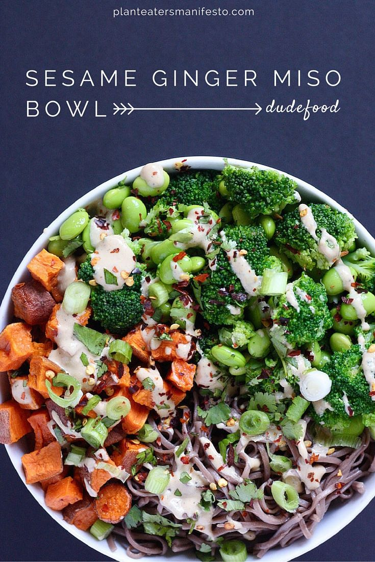 This vegan, Asian-inspired sesame ginger miso manly bowl that packs a punch for even the hungriest plant eaters.