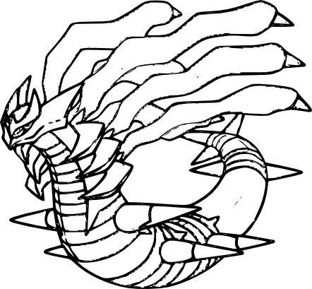 Coloriage Pokemon à Imprimer à colorier - Dessin à imprimer