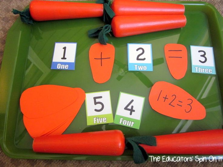 The Educators' Spin On It: The Carrot Seed Activities