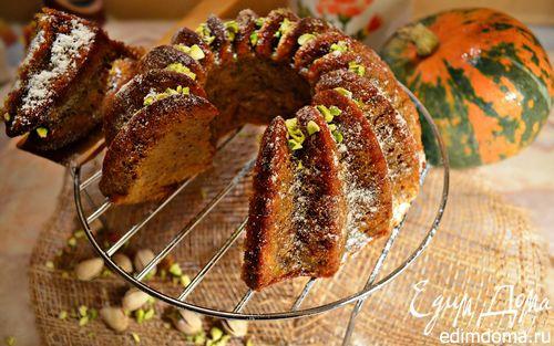 Тыквенно-апельсиновый кекс   Кулинарные рецепты от «Едим дома!»