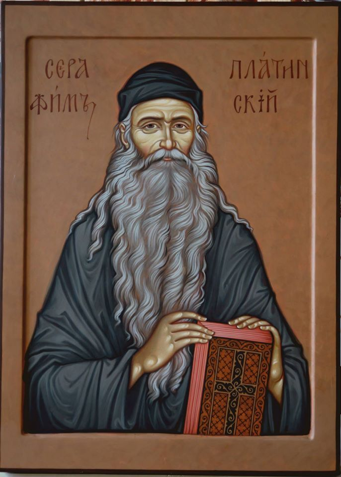Father Seraphim (Rose) Good example of new icon. Does not relate to photograph.