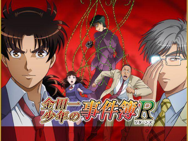Kindaichi Case Files R Season 2 Ep 10 720p