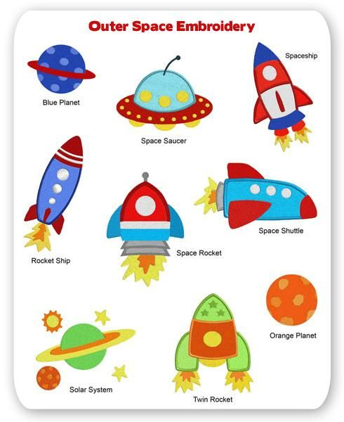 Outer Space Embroidery Designs Rocket Saucer Planet Sun Solar System Ship Shuttle