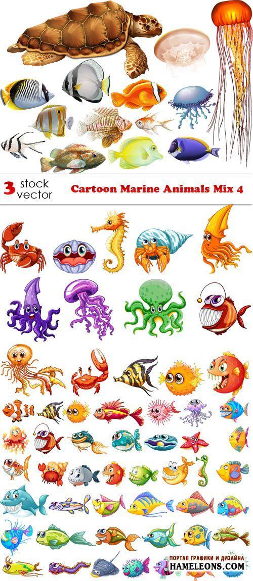Морские обитатели в векторном формате | Cartoon Marine Animals