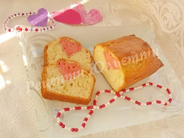Кекс для коханих