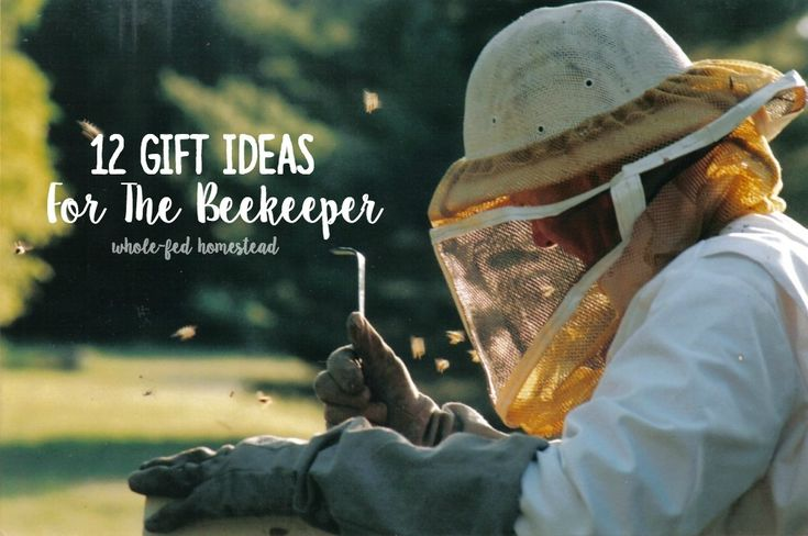 Need a gift for the beekeeper in your life? Looking for the perfect gift for a honey bee lover? Here are some of my favorite honey bee gift ideas!