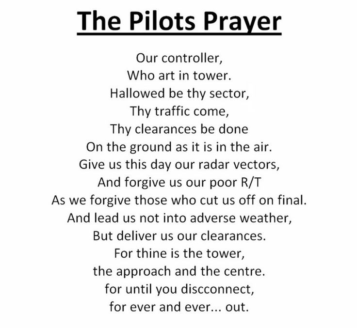 20 best AviationZac images on Pinterest Aviation quotes - helicopter pilot resume