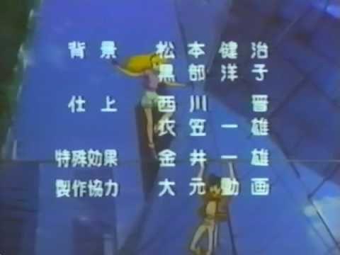 「ビデオ戦士レザリオン」 ED
