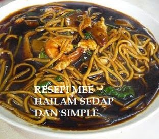 50 best malaysian chinese food images on pinterest asian cuisine resepi mee hailam sedap dan simple malay foodmalaysian foodchinese forumfinder Choice Image