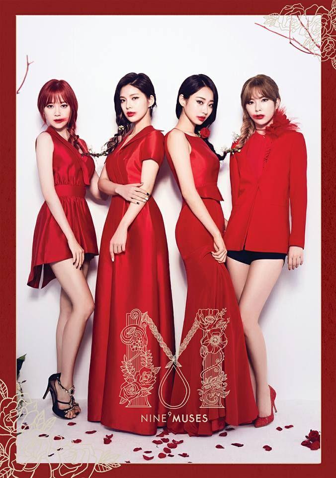 9MUSES Remember, 9MUSES members 2017, 9MUSES 2017 comeback, 9MUSES identity album, 9MUSES kyungri 2017