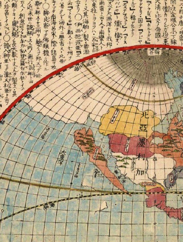 Cyprus Map Vector%0A California