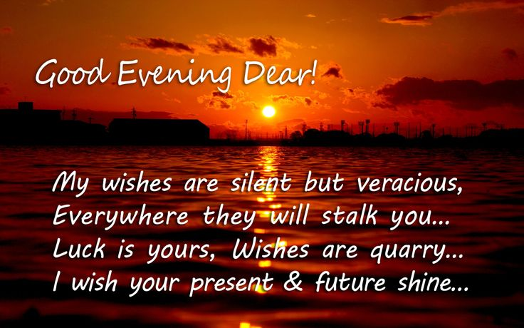 good evening quotes good evening quotes with images good evening sms with picture good evening quotes with pictures latest good evening sms latest good evening text messages latest good evening quotes Free Latest Good Evening Quotes SMS Messages With Pictures
