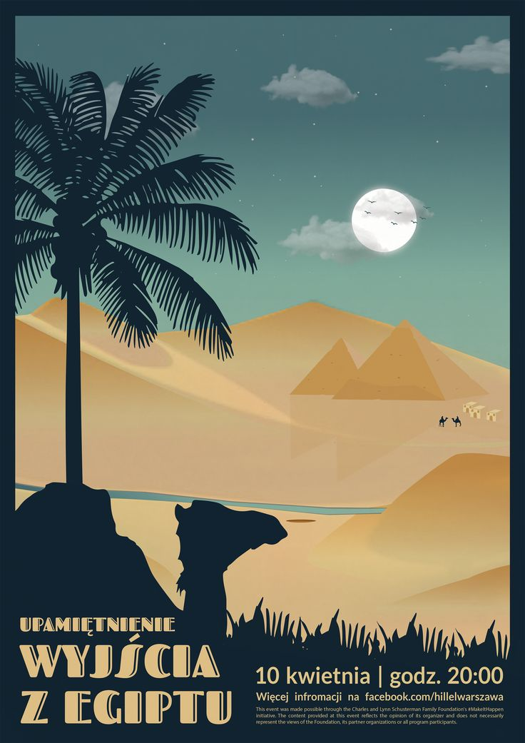 Pesach Vintage travel poster of Egypt. Passover illustration