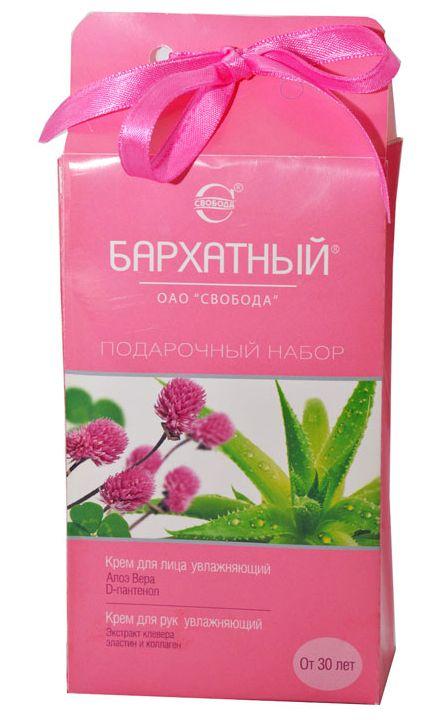 Подарочный набор «Бархатный» 30+ - купить по цене 131.00 руб.: описание, характеристики, фото