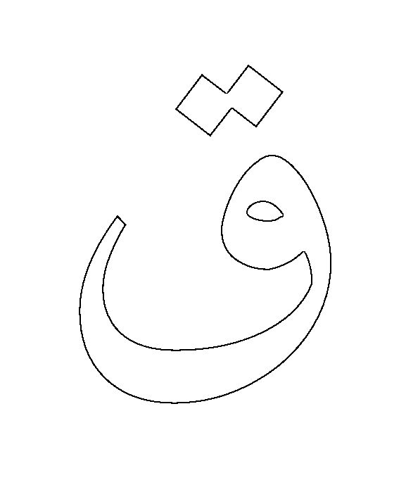 dini oyun, dini flash oyun, dini flash oyunlar, eğitici oyun, çocuk oyun, çocuk oyunları, din kültürü, din kültürü ve ahlak bilgisi, oyun, flash oyunlar dini eğitici oyunlar indir dini oyunlar dini eğitici oyunlar oyna dini eğitici oyunlar oyunu dini eğitici oyunlar oyunları dini eğitici oyun sitesi en güzel dini oyunlar oyna dini oyunlar bilgi yarışması dini bilgi yarışması dini oyunlar bedava dini oyunlar sitesi dini oyunlar indir dini oyunlar oyna islami oyun
