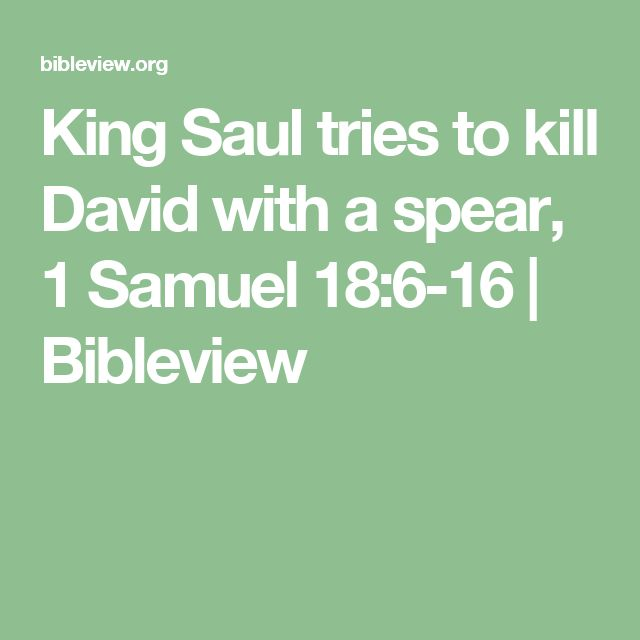 King Saul tries to kill David with a spear, 1 Samuel 18:6-16 | Bibleview