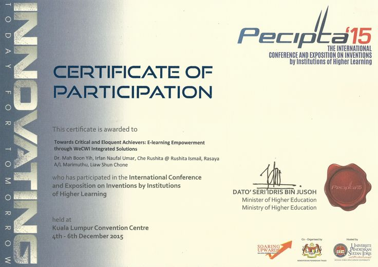 conference participation certificate template - Goalgoodwinmetals