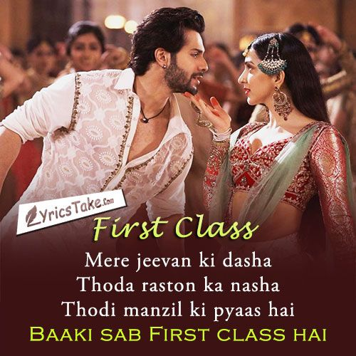 First Class Lyrics Kalank Old Bollywood Songs Hindi Movie Song Instagram Caption Lyrics
