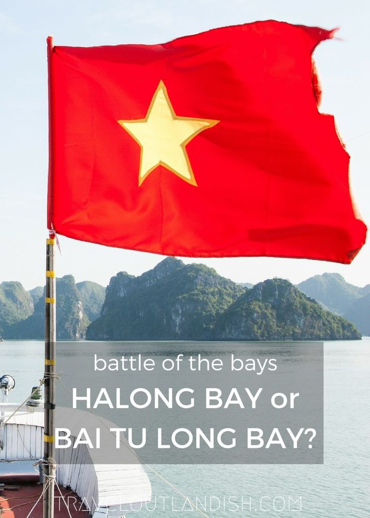 Find out more about what makes Halong Bay worth it, why Bai Tu Long Bay is awesome, when you should go, and the best Halong and Bai Tu Long Bay cruises to take!