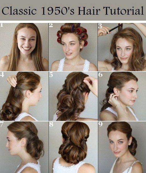 Classic 1950 hair tutorial