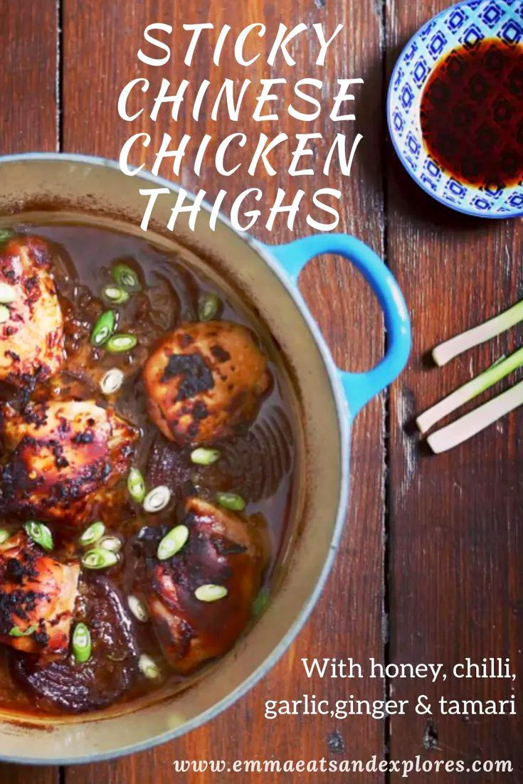 Sticky Chicken Thighs from Emma Eats & Explores - Gluten-Free, Grain-Free, Dairy-Free, Refined Sugar-Free, Paleo
