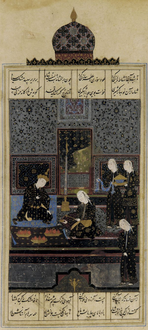 Folio from a Khamsa (Quintet) by Nizami; verso: Bahram Gur and the Indian princess in the black pavilion; recto: text  1548      Safavid period     Ink, opaque watercolor and gold on paper  H: 31.1 W: 19.7 cm   Shiraz, Iran     Gift of Charles Lang Freer F1908.271a-b