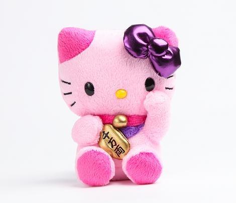 Hello Kitty Mascot Plush: Pink Lucky Cat