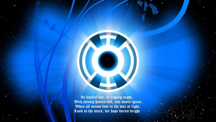 Blue Lantern Corps Juramento