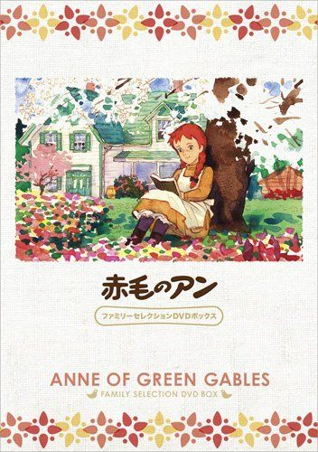 Anne Of Green Gables - Family Selection DVD Box (12DVDS) [Japan DVD] BCBA-4428 , http://www.amazon.com/dp/B008YS1AN6/ref=cm_sw_r_pi_dp_qHa7sb13T0RHJ   ANNE OF GREEN GABLES IS AN ANIME TOO?????????????!!!!!!!!!!!!!!!!!!!!!!!!! IOMG I AHVE TO GET THIS!!!!!!!!!!!!!!!!!!!!!!1 <3 <3 <3 <3 <3 <3