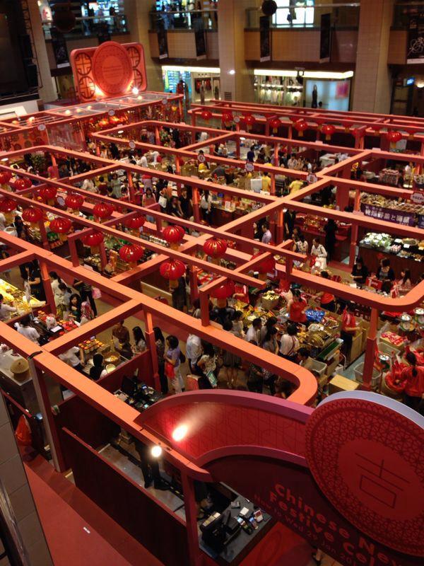 Chinese New Year shopping, Singapore