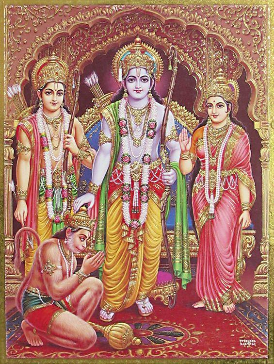 Lord Rama, Sita, Lakshmana, Hanuman (Reprint on Paper - Unframed))