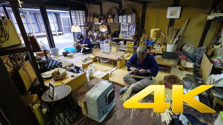 Take Kobo bamboo workshop Uchiko - Ehime - 武工房 - 4K Ultra HD 🎍 🎑 🇯🇵