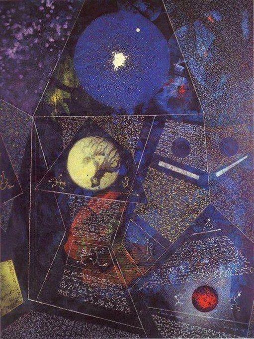 Max Ernst – Le monde des naïfs, 1965.