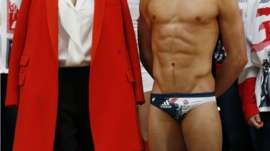 "Team GB unveil Rio 2016 Olympics kit. ""My trunks are quite small, it's kind of how it is,"" says diver Tom Daley."
