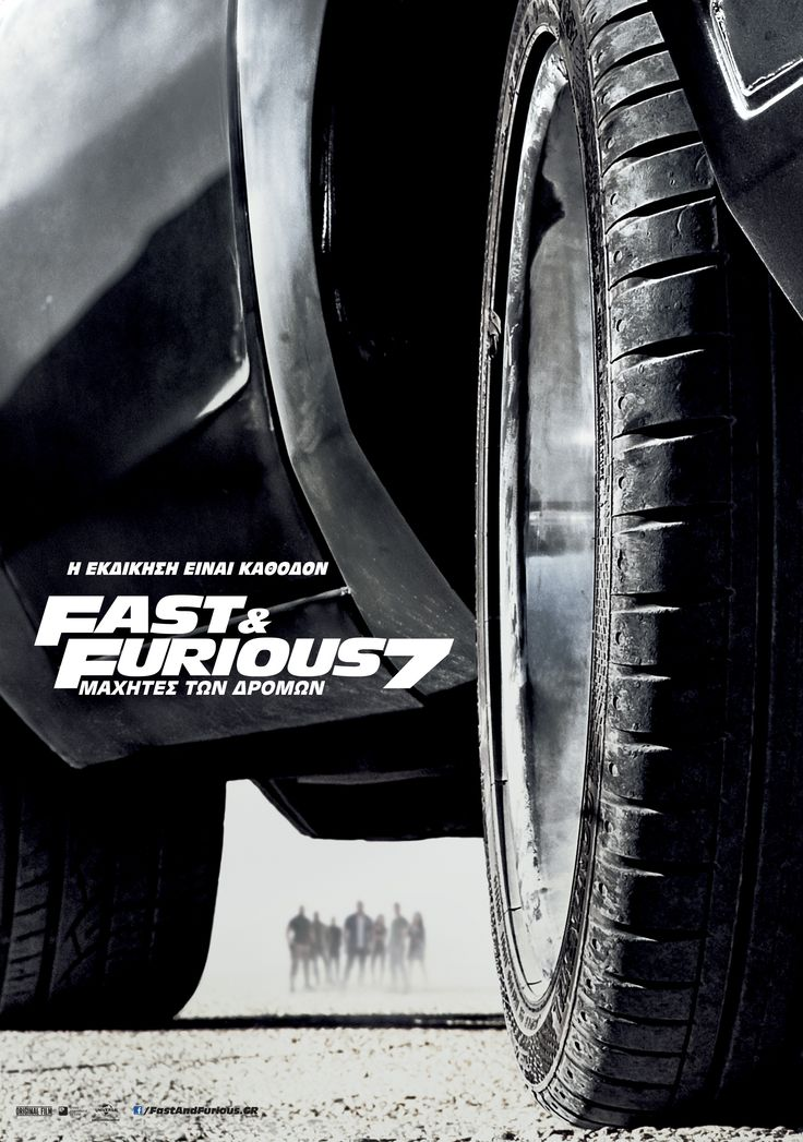 Furious 7 - Οι Μαχητές των Δρόμων 7 Film Review  http://www.moviemonsters.gr/movies/0410941-furious-7.html