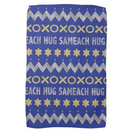 "Kitchen Towel ""Hanukkah Hug Sameach"" Dish Towel - home decor design art diy cyo custom"