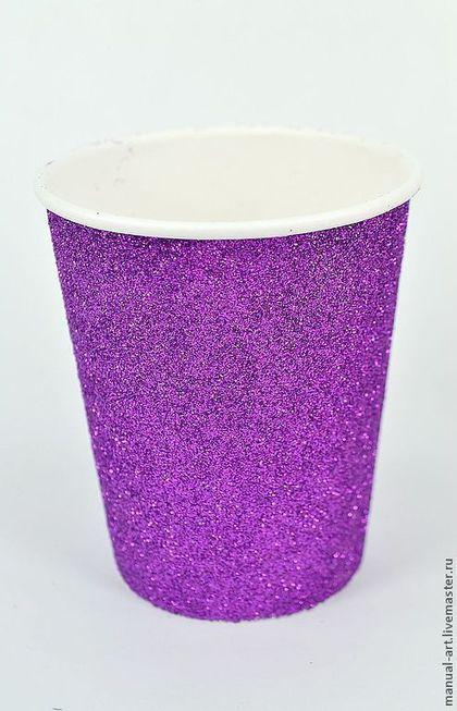 Свадебные аксессуары ручной работы. Ярмарка Мастеров - ручная работа. Купить Гламурные бумажные стаканчики (фиолетовый). Handmade. Фиолетовый, гламур
