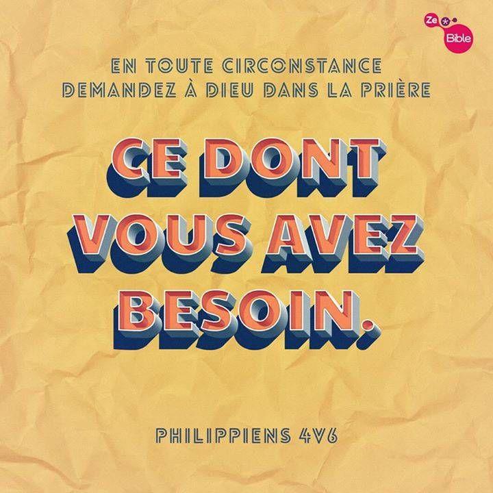 La Bible - Verset illustré - Philippiens 4:6 - La prière - Demandez à Dieu ce dont vous avez besoin