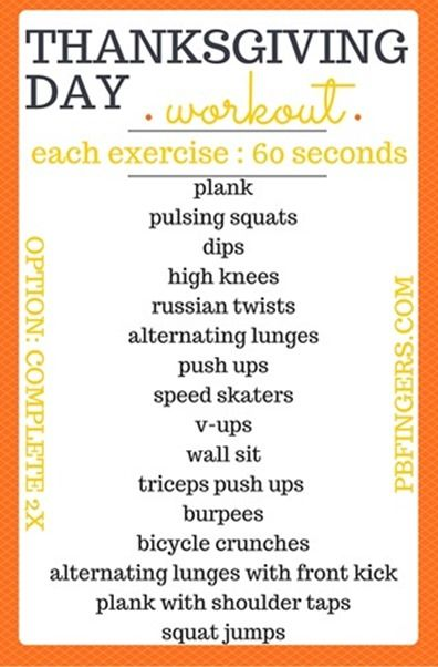 At Home Workout for Thanksgiving Morning