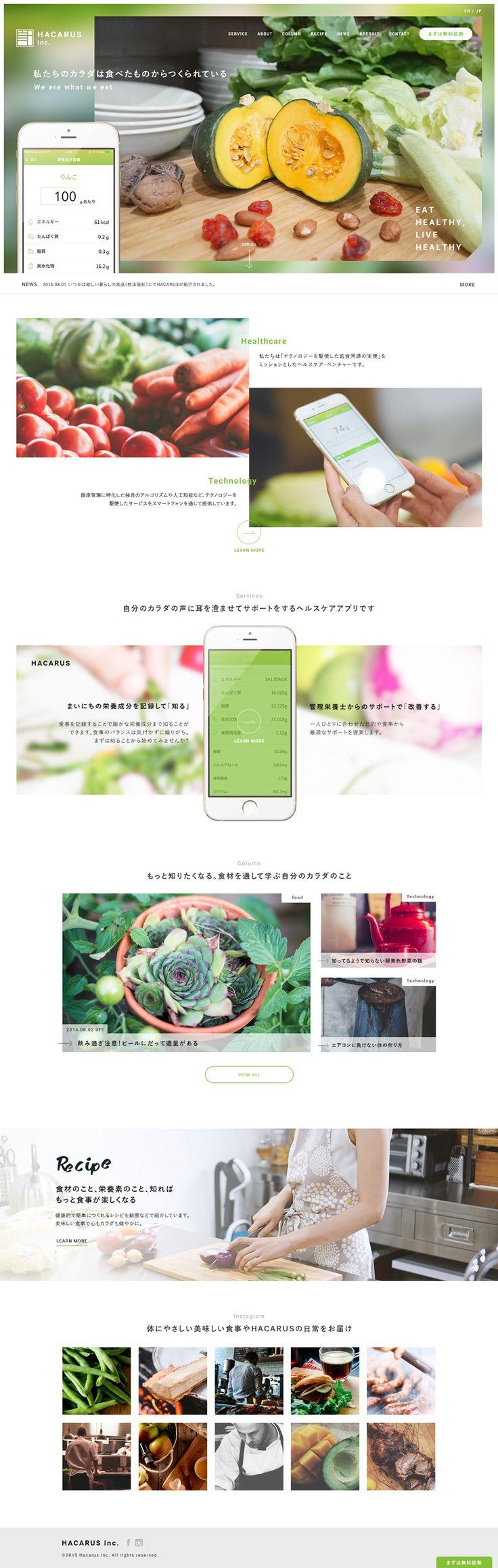 Hacarus Inc. #Webデザイン #Design