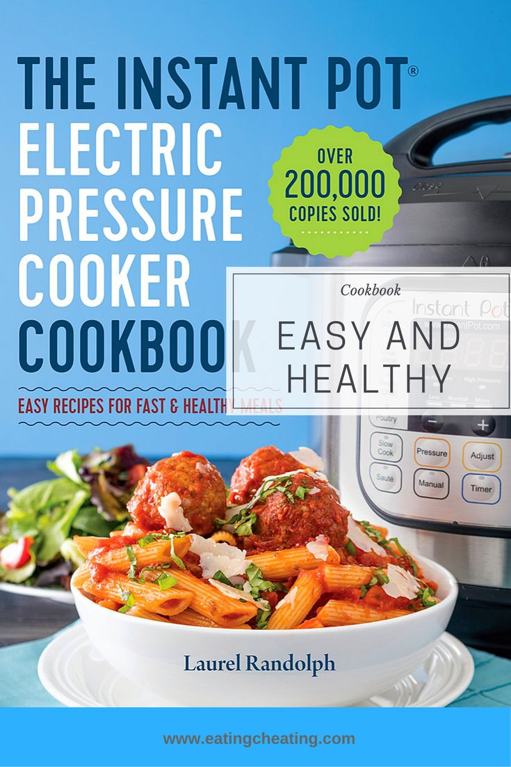 Easy and healthy food recipes for electric pressure cooker. This recipes are fast and easy to make! #easyrecipes #foodrecipes #recipes #recipebook