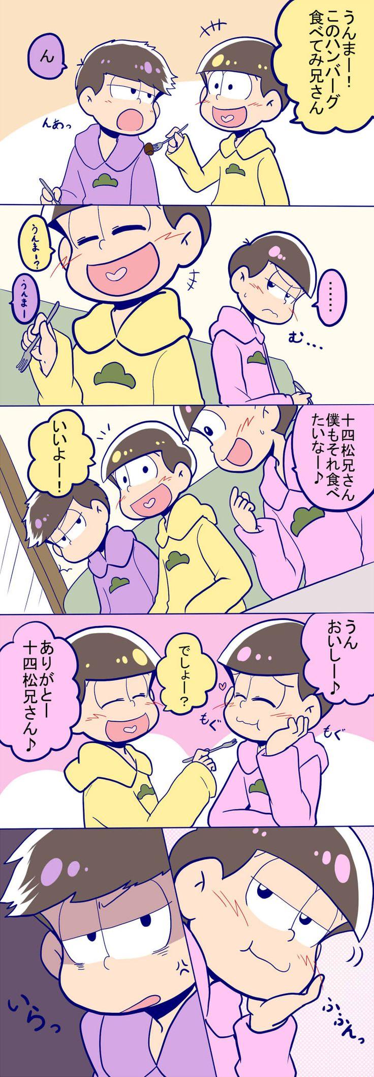Jyuishimatsu ( I have a hard time spelling his name ) Todomatsu and Ichimatsu its on!